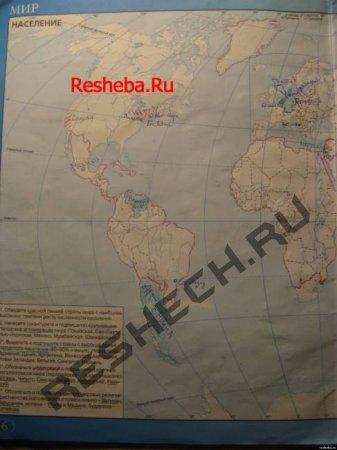 Готовая контурная карта по географии ОНЛАЙН .New