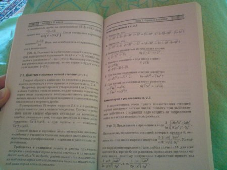 Решебник по алгебре 10 клас