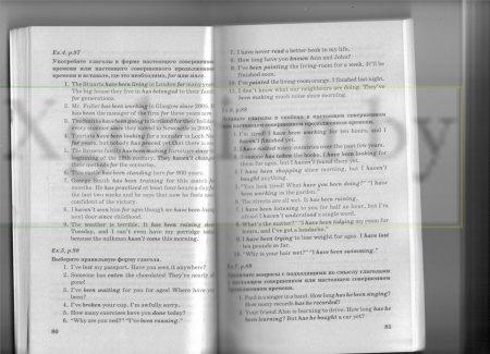 ГДЗ Английский язык 10 Класс