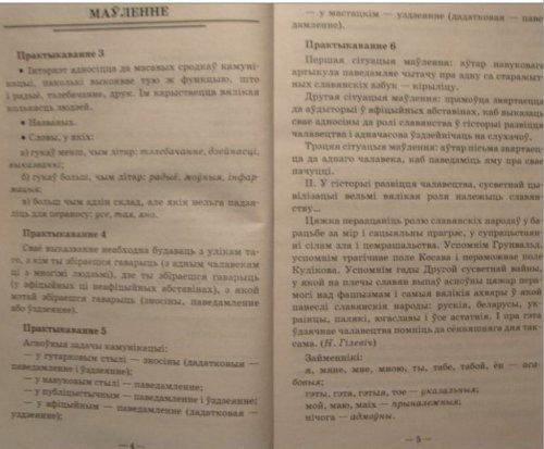 Английский язык. 10 класс. Рабочая тетрадь н. Демченко, елена.