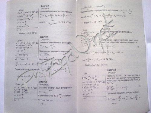 Гдз по физике 11 В.В Жилко Л.Г Маркович скачать