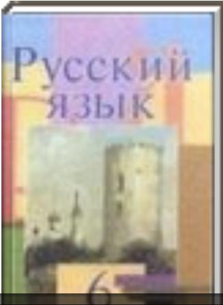 Reshebniki.by - Решебник