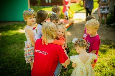 Роль волонтерской деятельности в жизни детских домов